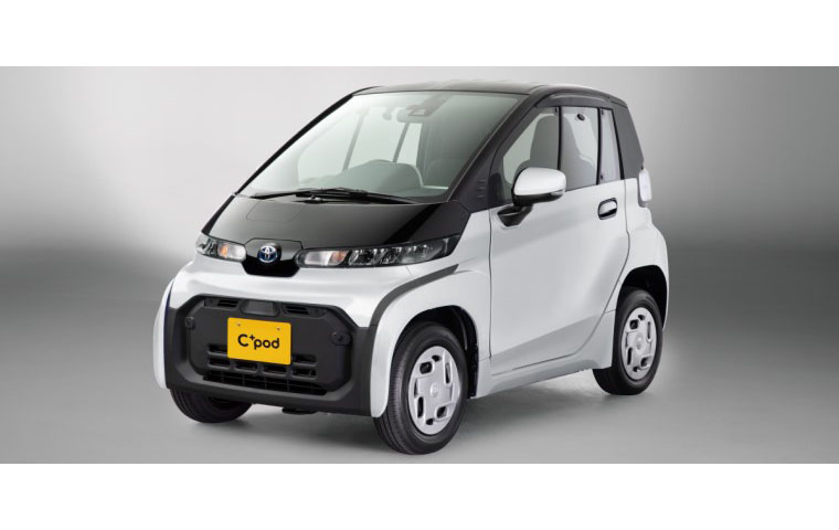 """""""It's Quick, Cheap, and Runs!"""" Even Toyota Is Amazed? Japanese EV Ventures Surprise the World with Breakthrough Power"""